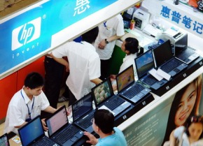 New U.S. Law Constricts Chinese Trade on IT Products